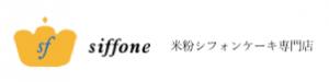 banner_siffone